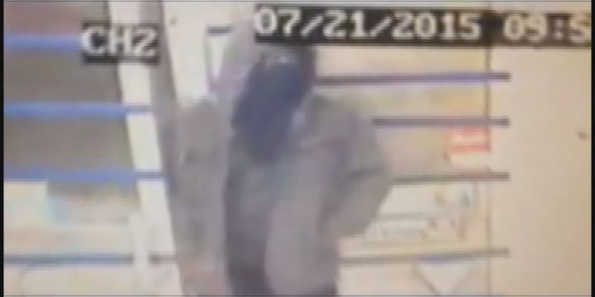 Police ask for help in recent armed robberies