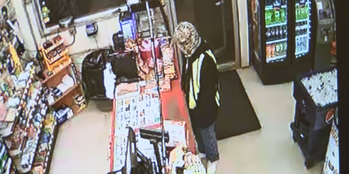 Dougherty Co. police search for armed robbery suspect