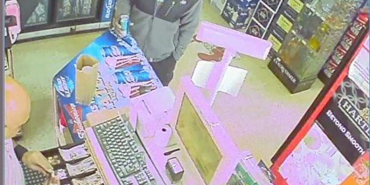 APD wants to identify this man