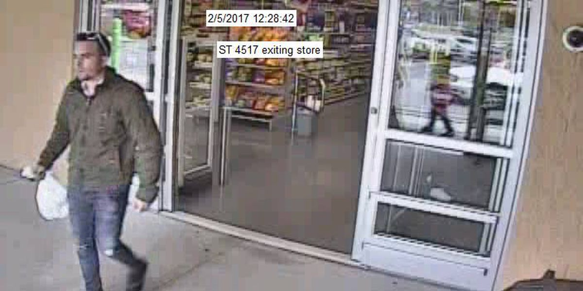 Albany police search for man in connection to credit card fraud