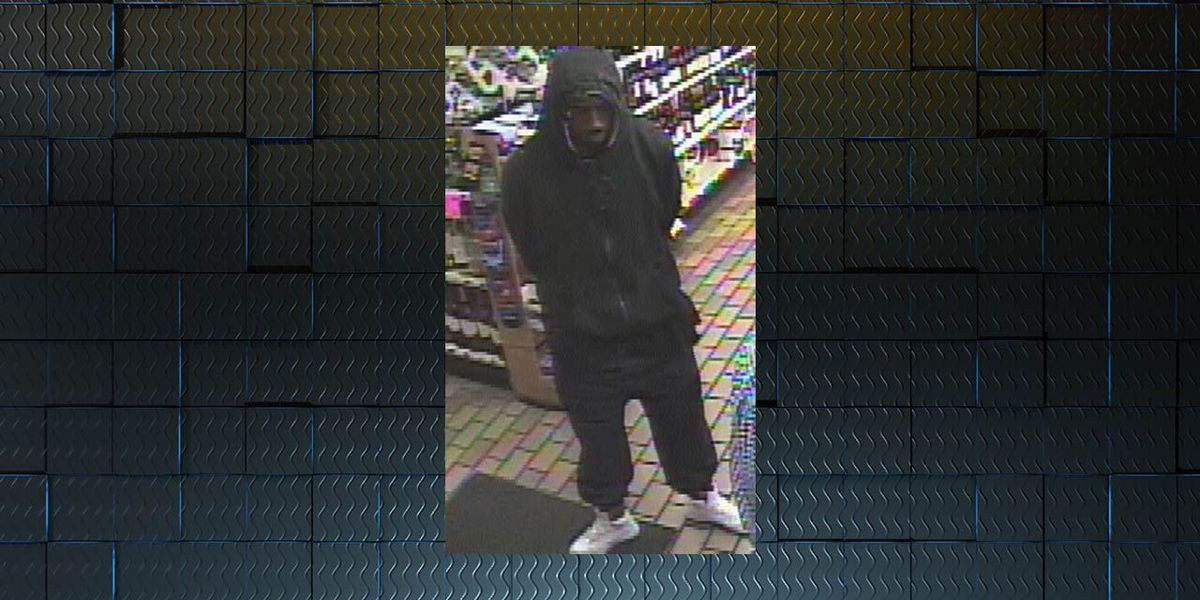 Moultrie police search for 'snatch and grab' robbery suspect